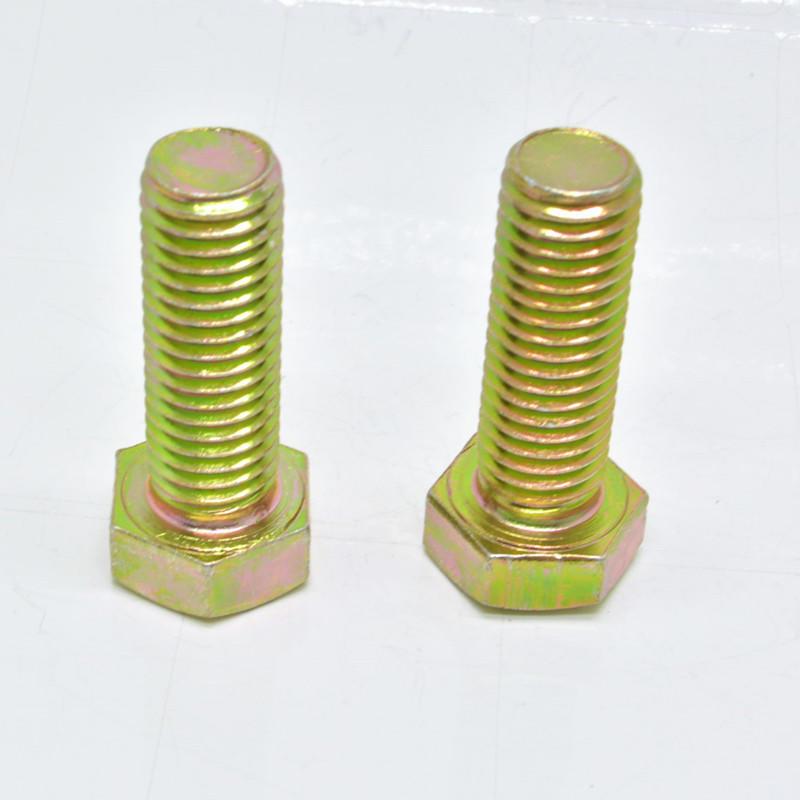 Gr6.8 yellow zinc plated Hexagon head bolt
