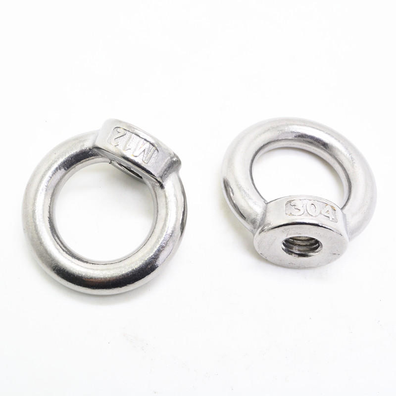 Stainless steel DIN580  Eye lifting nut